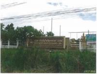 ที่ดินพร้อมสิ่งปลูกสร้างหลุดจำนอง ธ.ธนาคารกรุงไทย โคกมะขาม ประโคนชัย บุรีรัมย์