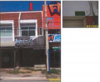 อาคารพาณิชย์หลุดจำนอง ธ.ธนาคารกรุงไทย .ลำปลายมาศ ลำปลายมาศ บุรีรัมย์